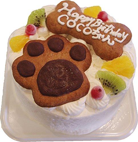 サラ 犬の肉球クッキーとおすわりクッキー付き ワンちゃん大丈...