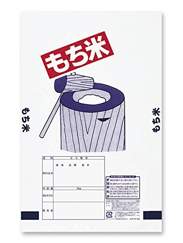 米袋 ポリ乳白 もち米 うす 1kg 1ケース(500枚入) P-01180