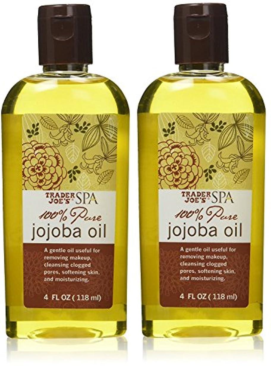 ラベル福祉最悪トレーダージョーズ 100%ピュア ホホバオイル【2個セット】 [並行輸入品] Trader Joe's SPA 100% Pure Jojoba Oil (4FL OZ/118ml)