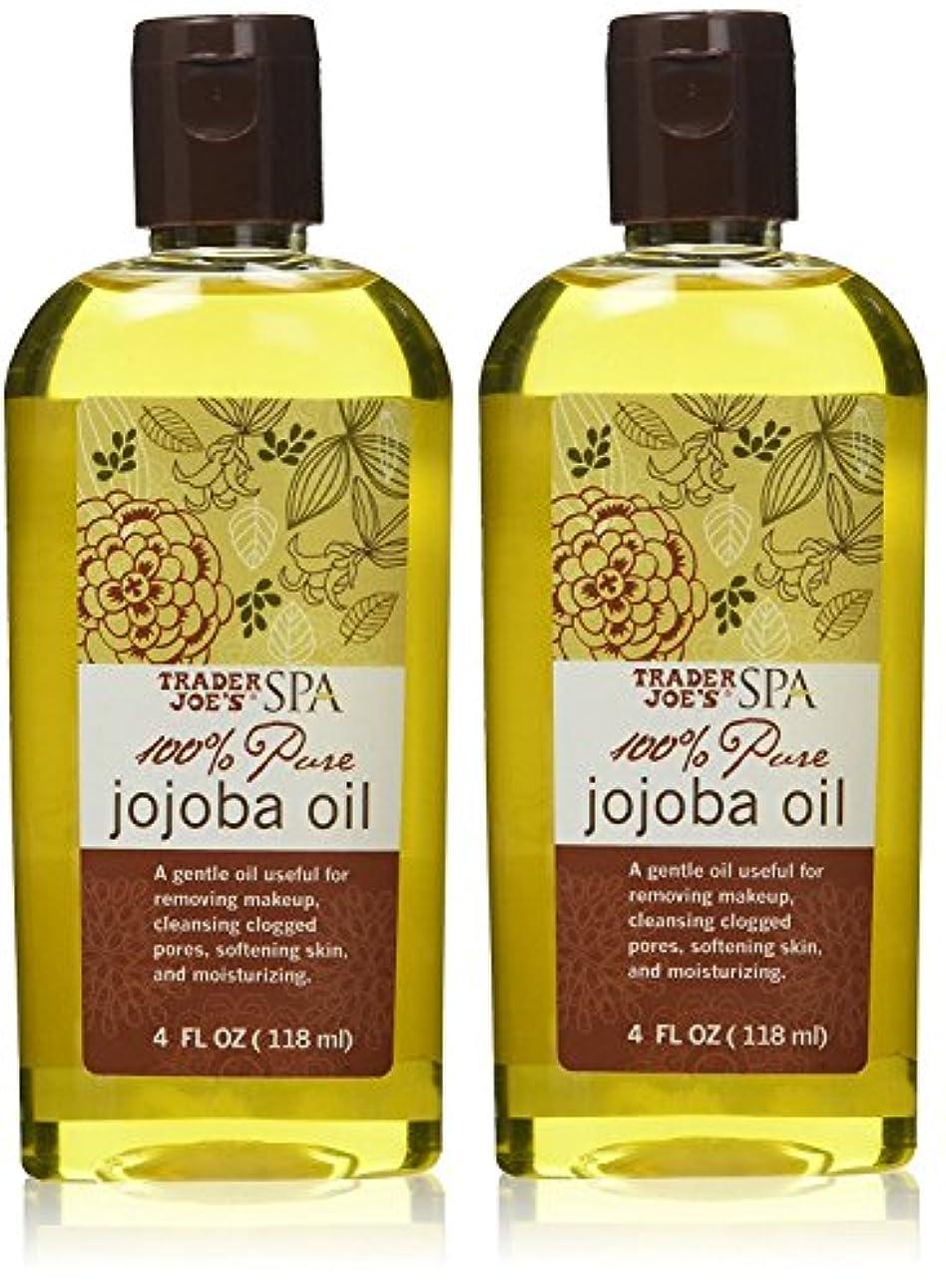 挨拶する上院肉屋トレーダージョーズ 100%ピュア ホホバオイル【2個セット】 [並行輸入品] Trader Joe's SPA 100% Pure Jojoba Oil (4FL OZ/118ml)