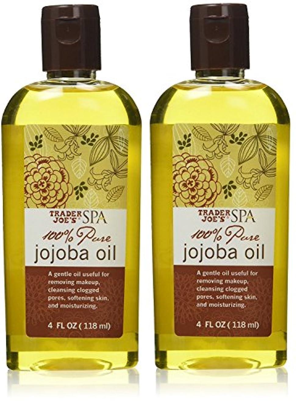 公爵音組み立てるトレーダージョーズ 100%ピュア ホホバオイル【2個セット】 [並行輸入品] Trader Joe's SPA 100% Pure Jojoba Oil (4FL OZ/118ml)