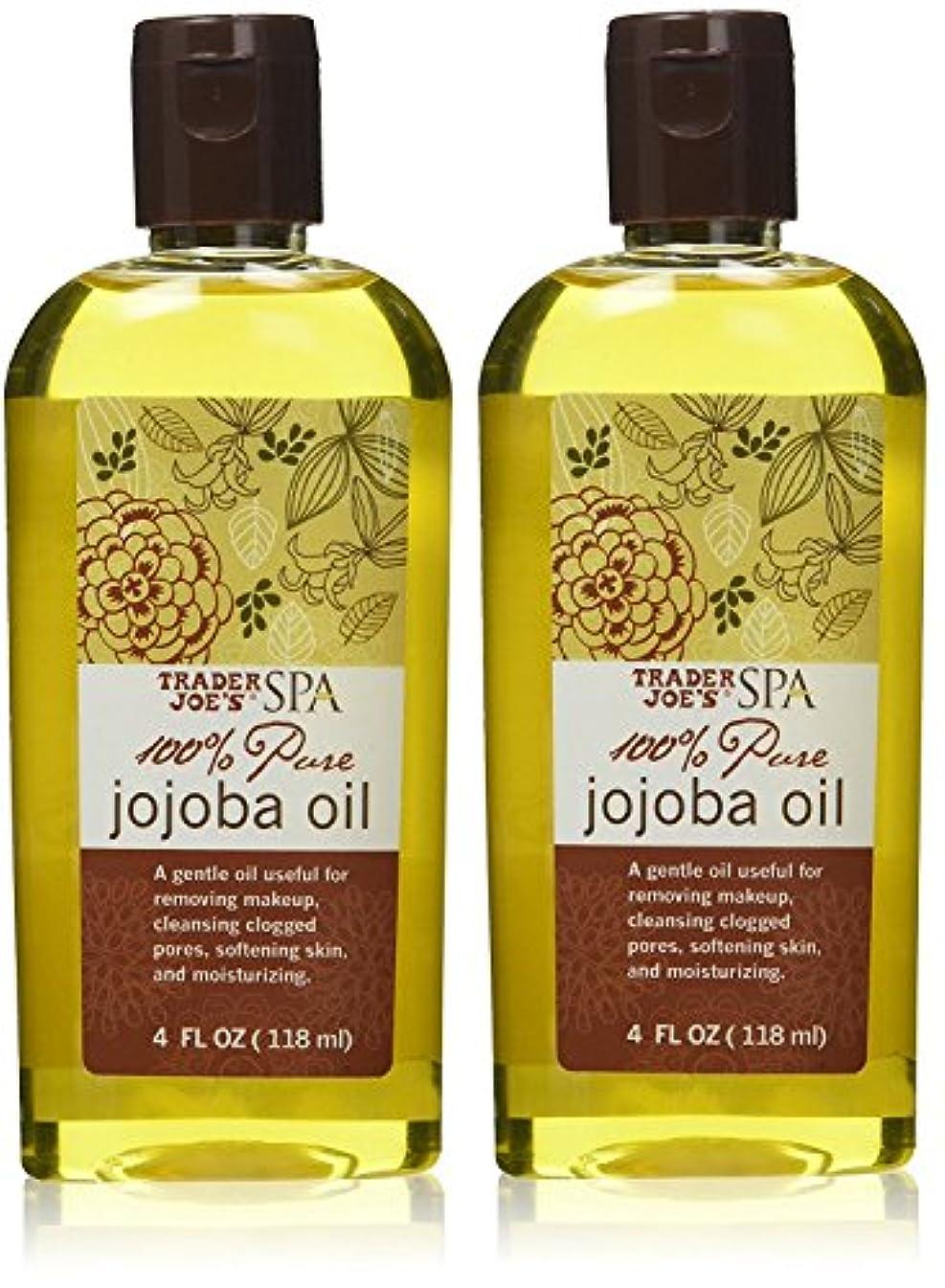 復活優勢修理工トレーダージョーズ 100%ピュア ホホバオイル【2個セット】 [並行輸入品] Trader Joe's SPA 100% Pure Jojoba Oil (4FL OZ/118ml)