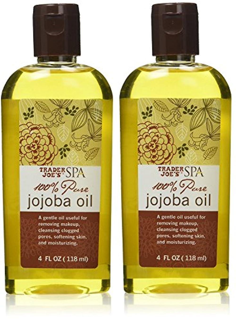 降ろすインシュレータ不振トレーダージョーズ 100%ピュア ホホバオイル【2個セット】 [並行輸入品] Trader Joe's SPA 100% Pure Jojoba Oil (4FL OZ/118ml)