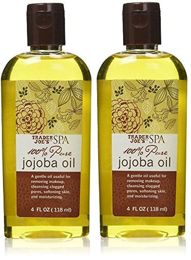人道的ピンク所有権トレーダージョーズ 100%ピュア ホホバオイル【2個セット】 [並行輸入品] Trader Joe's SPA 100% Pure Jojoba Oil (4FL OZ/118ml)