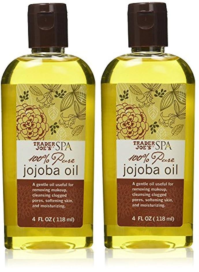 幽霊生き残ります皮肉なトレーダージョーズ 100%ピュア ホホバオイル【2個セット】 [並行輸入品] Trader Joe's SPA 100% Pure Jojoba Oil (4FL OZ/118ml)