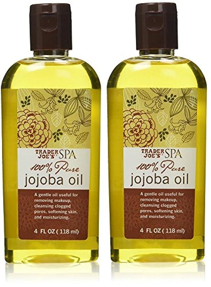 奨励コミットメント悲しむトレーダージョーズ 100%ピュア ホホバオイル【2個セット】 [並行輸入品] Trader Joe's SPA 100% Pure Jojoba Oil (4FL OZ/118ml)