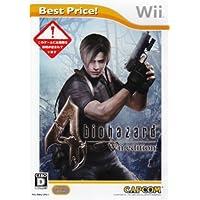Biohazard 4 Wii Edition (Best Price!) [Japan Import] by Capcom [並行輸入品]