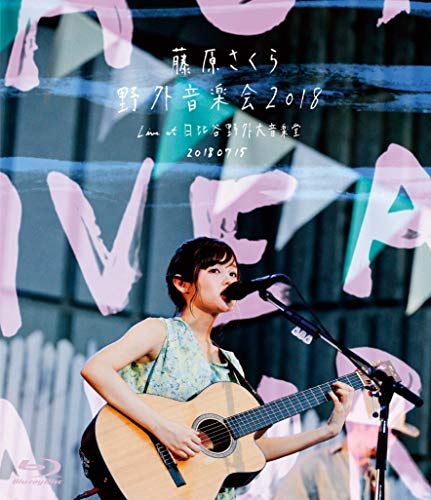 「野外音楽会2018」Live at 日比谷野外大音楽堂 20180715(Blu-ray)