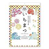 新日本カレンダー 2021年 カレンダー 壁掛け いちまつ NK495