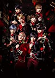 【BD】2.5次元ダンスライブ「S.Q.S(スケアステージ)」 Episode 3 「ROMEO - in the darkness -」 Ver. RED [Blu-ray]
