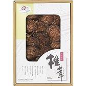 大分産椎茸香信(乾燥しいたけ)