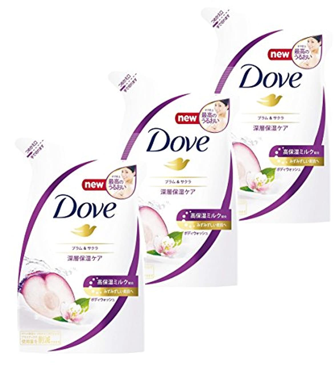 掃く習字放射する【まとめ買い】Dove(ダヴ) ボディウォッシュ プラム & サクラ つめかえ用 360g×3個