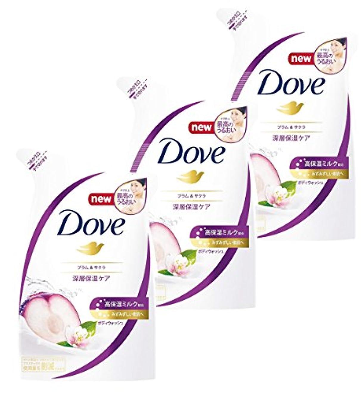 ブース容赦ない翻訳する【まとめ買い】Dove(ダヴ) ボディウォッシュ プラム & サクラ つめかえ用 360g×3個