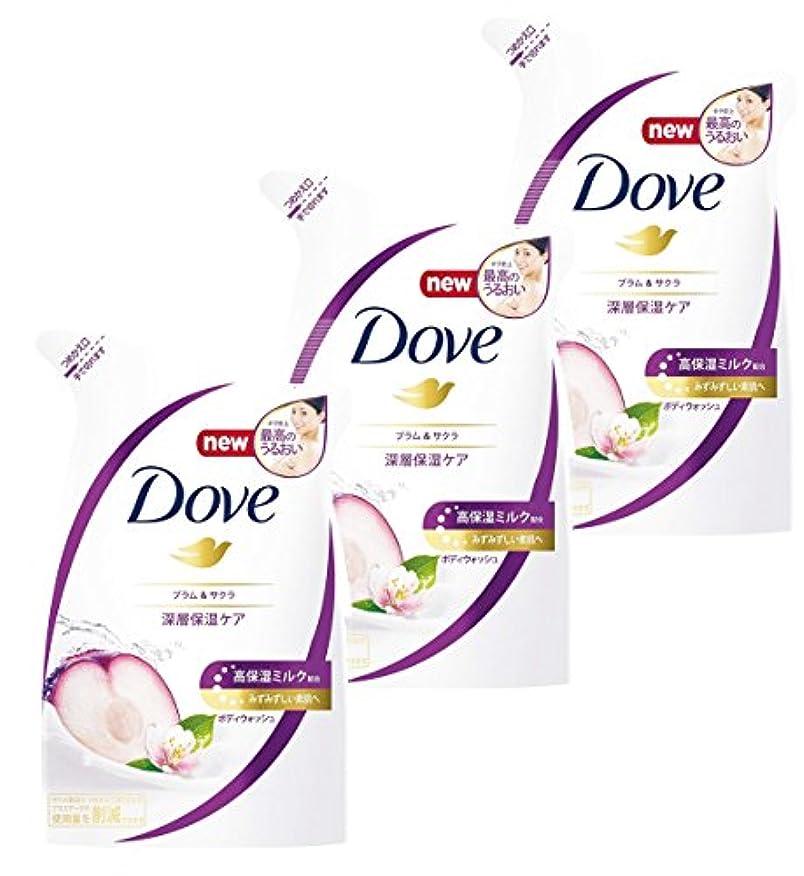 隣接束ねる引数【まとめ買い】Dove(ダヴ) ボディウォッシュ プラム & サクラ つめかえ用 360g×3個