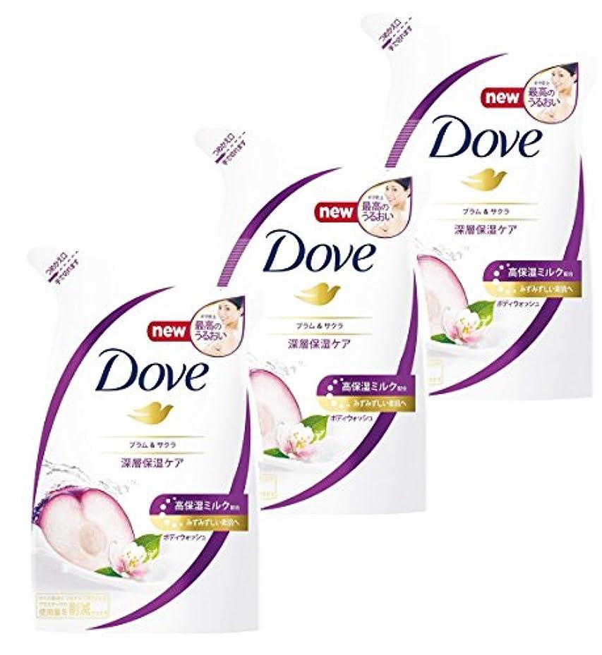 シーズン六月ピンポイント【まとめ買い】Dove(ダヴ) ボディウォッシュ プラム & サクラ つめかえ用 360g×3個