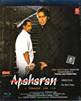 Apaharan (Bollywood Movie / Indian Cinema / Hindi Film Blu ray DVD) [Blu-ray]