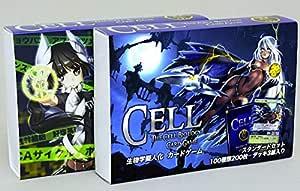 生物学擬人化カードゲームCELL スタンダードセット