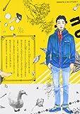 おんなのいえ(6) (KCデラックス BE LOVE) 画像