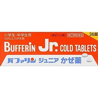 【指定第2類医薬品】バファリンジュニアかぜ薬 36錠