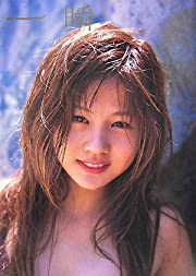 新垣里沙写真集『一瞬』DVD付き