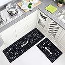 HUIDUO 2枚セット キッチンマット 台所マット 洗える 吸水 速乾 滑り止め 玄関マット フロアマット ラグマット 40x60cm 40x120cm (Cozinha)