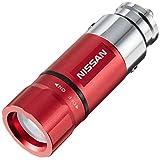 NISSAN (ニッサン) 日産純正部品 LEDライト (ソケット充電式) KWA5A-00G20