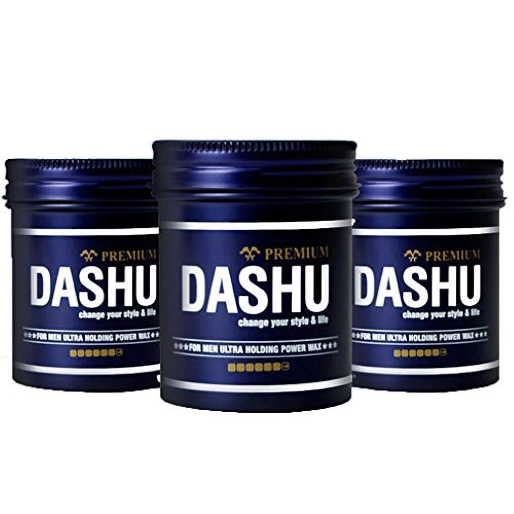 まだ穏やかな追放(3個セット) x [DASHU] ダシュ For Men男性用 プレミアムウルトラホールディングパワーワックス Premium Ultra Holding Power Hair Wax 100m l/ 韓国製 . 韓国直送品