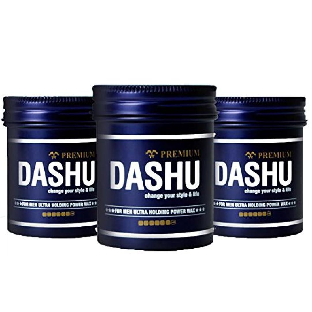 ストローソファー悲劇的な(3個セット) x [DASHU] ダシュ For Men男性用 プレミアムウルトラホールディングパワーワックス Premium Ultra Holding Power Hair Wax 100m l/ 韓国製 . 韓国直送品