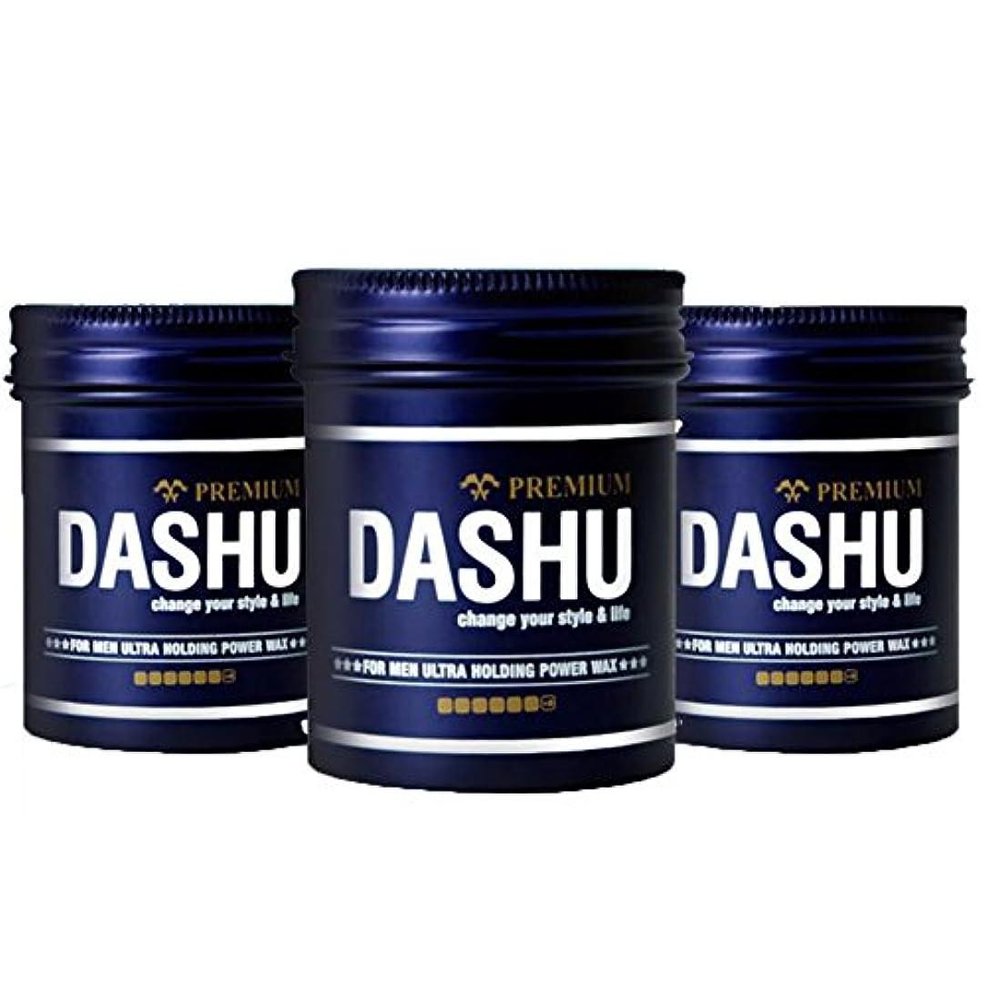 離れて相手ロッド(3個セット) x [DASHU] ダシュ For Men男性用 プレミアムウルトラホールディングパワーワックス Premium Ultra Holding Power Hair Wax 100m l/ 韓国製 . 韓国直送品