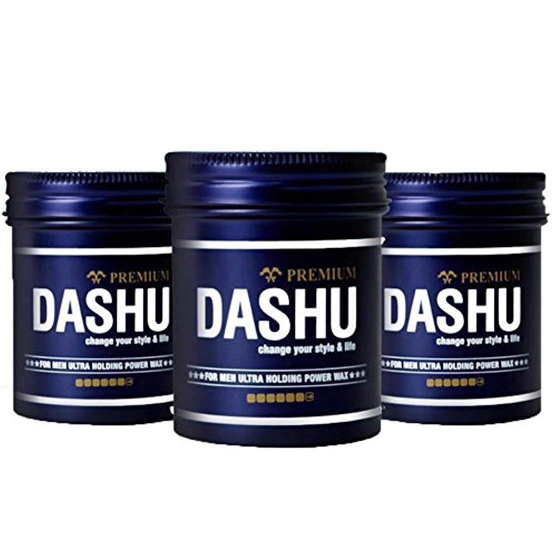 電話に出る防ぐ敗北(3個セット) x [DASHU] ダシュ For Men男性用 プレミアムウルトラホールディングパワーワックス Premium Ultra Holding Power Hair Wax 100m l/ 韓国製 . 韓国直送品
