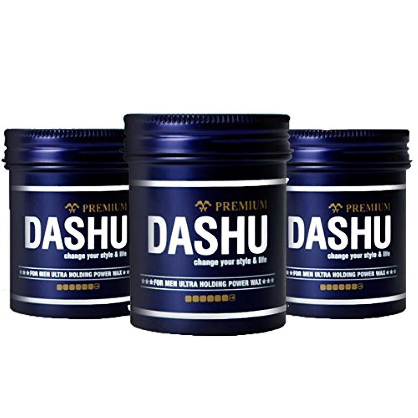 入学する流暢リム(3個セット) x [DASHU] ダシュ For Men男性用 プレミアムウルトラホールディングパワーワックス Premium Ultra Holding Power Hair Wax 100m l/ 韓国製 . 韓国直送品