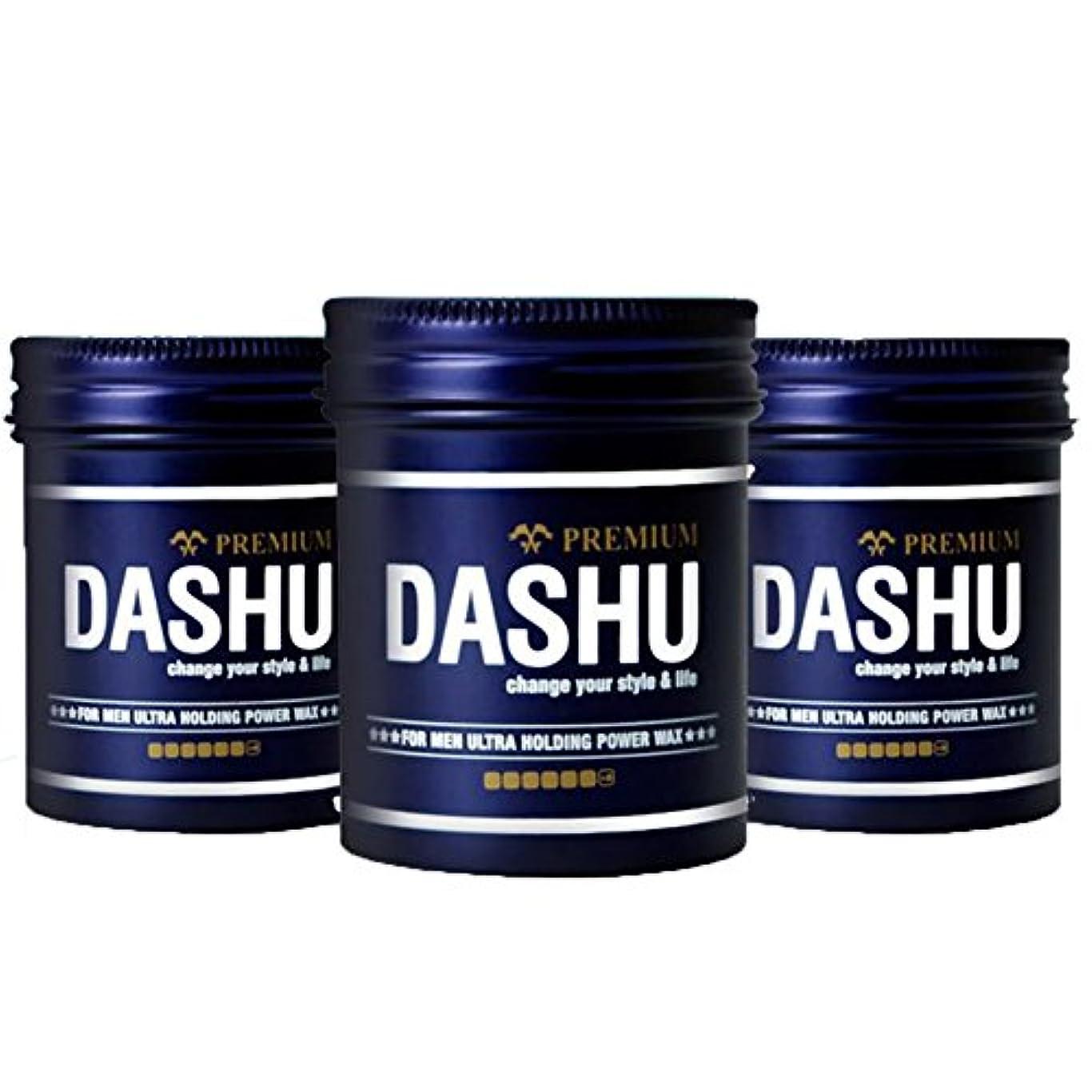 ポインタもろい毛細血管(3個セット) x [DASHU] ダシュ For Men男性用 プレミアムウルトラホールディングパワーワックス Premium Ultra Holding Power Hair Wax 100m l/ 韓国製 . 韓国直送品