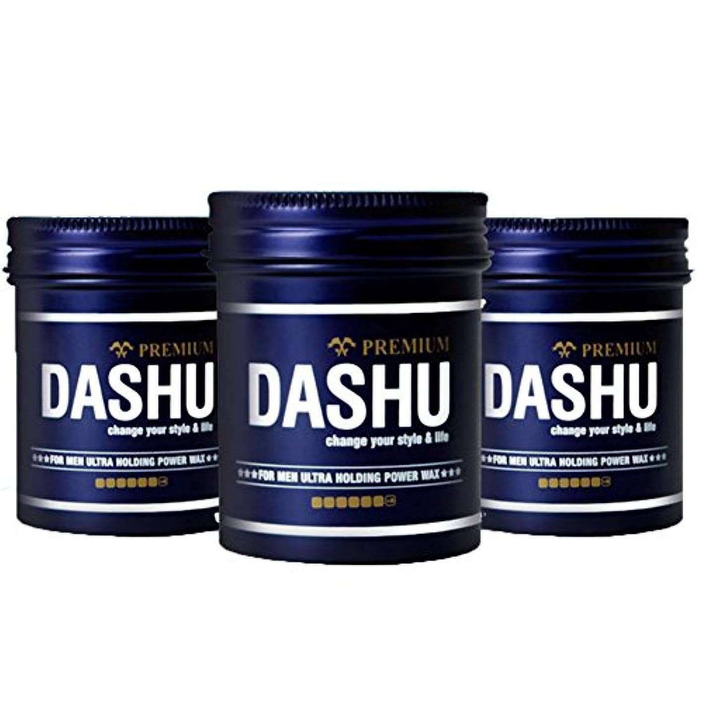 発送モンク借りる(3個セット) x [DASHU] ダシュ For Men男性用 プレミアムウルトラホールディングパワーワックス Premium Ultra Holding Power Hair Wax 100m l/ 韓国製 . 韓国直送品