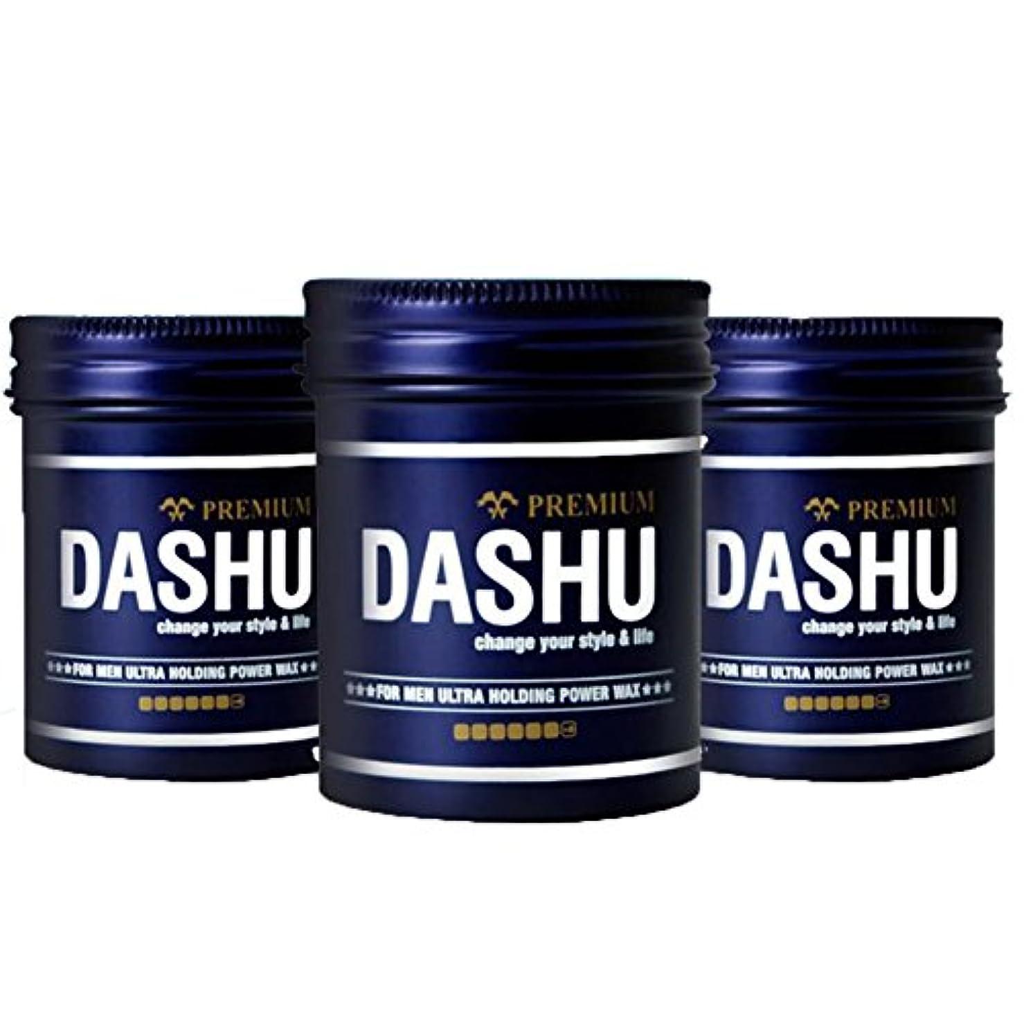 もっと少なく加速する有彩色の(3個セット) x [DASHU] ダシュ For Men男性用 プレミアムウルトラホールディングパワーワックス Premium Ultra Holding Power Hair Wax 100m l/ 韓国製 . 韓国直送品