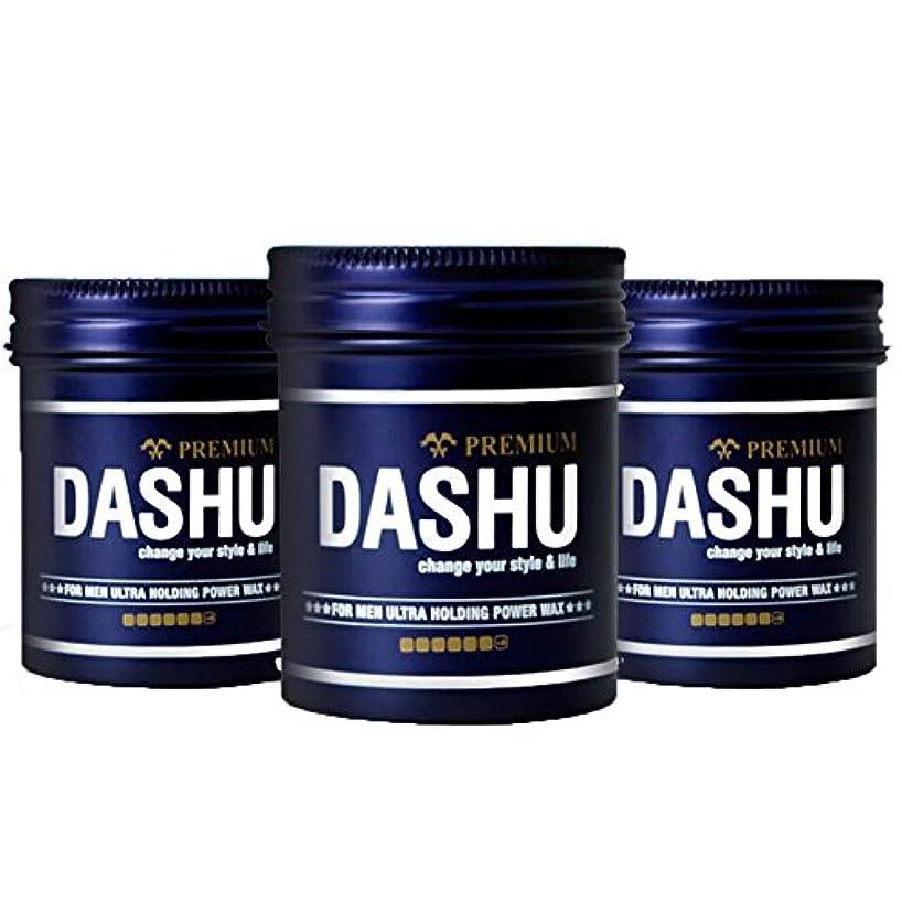 習字万歳歌詞(3個セット) x [DASHU] ダシュ For Men男性用 プレミアムウルトラホールディングパワーワックス Premium Ultra Holding Power Hair Wax 100m l/ 韓国製 . 韓国直送品