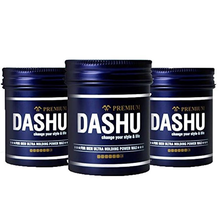 雇用インド電気の(3個セット) x [DASHU] ダシュ For Men男性用 プレミアムウルトラホールディングパワーワックス Premium Ultra Holding Power Hair Wax 100m l/ 韓国製 . 韓国直送品