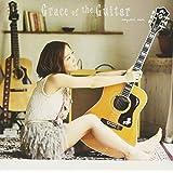 Grace of the Guitar (MINI ALBUM)