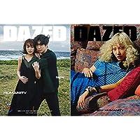 DAZED KOREA 3月号(2019)パク・ソジュン【3点構成】本册+パク・ソジュンはがき2枚/韓国雑誌/表紙2種中1種ランダム発送 /Park Seo Jun