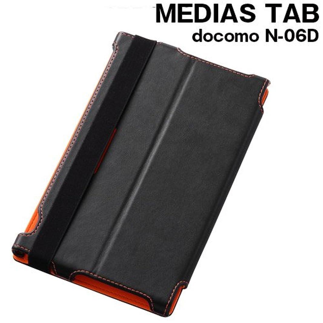 チョコレート無力取り消すレイ?アウト MEDIAS TAB(N-06D)用レザージャケット(ブラック) RT-N06DLC1/B