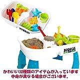 ラングスジャパン(RANGS) ラングスサンドテーブル と キネティックサンド セット 画像