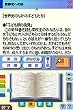 「詳説 世界史B 新・総合トレーニング PLUS/山川出版社監修」の関連画像