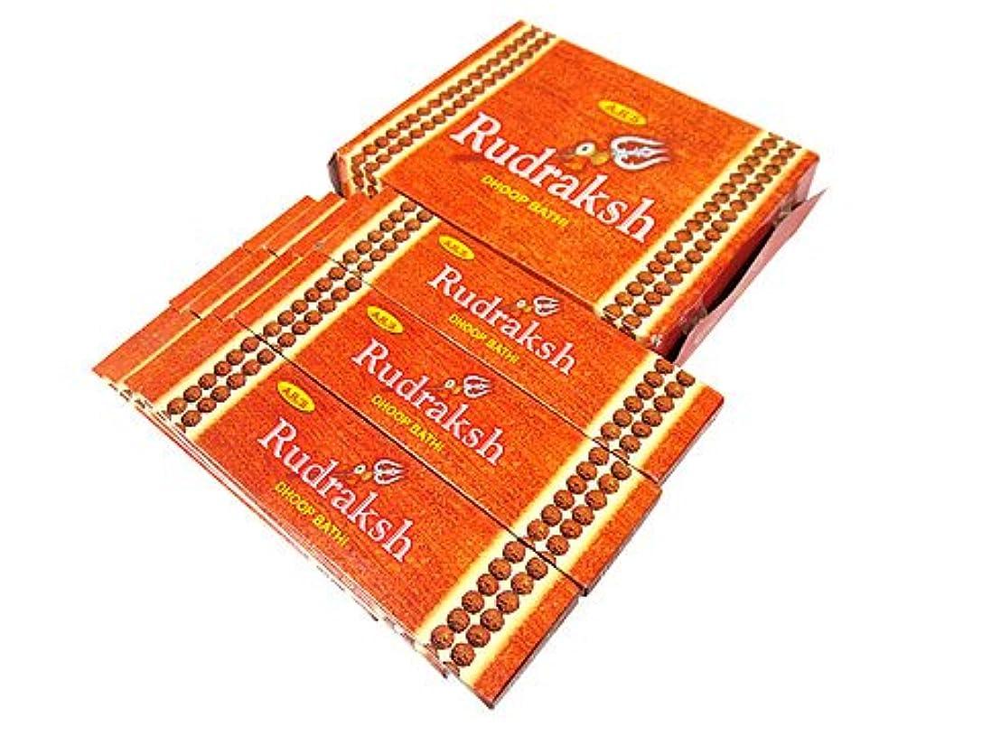 宿頑固な恵みA.R.'s(エーアールエス) ルドラクシャ香 マサラスティック RUDRAKSH 12箱セット