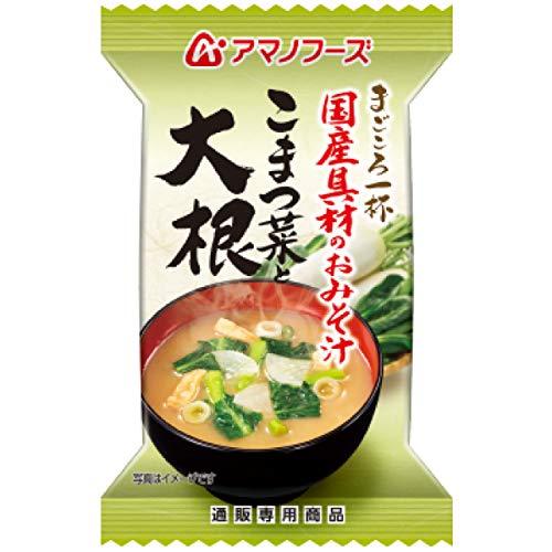 アマノフーズ フリーズドライ 国産具材 使用 まごころ一杯 おみそ汁 ( こまつ菜と大根汁 ) 1食