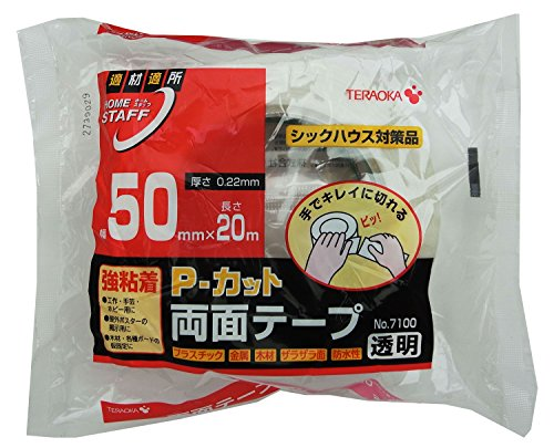 TERAOKA P-カット両面テープNO.7100 710050X20_4356