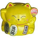 風水 招き猫 蚊やり器 黄色 【金運】 日本製 不燃マット2枚付 送¥0