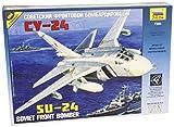 ズベズダ 1/72 スホーイ Su-24 07265