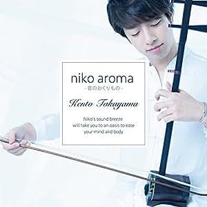 niko aroma -音のおくりもの-