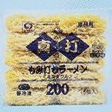 シマダヤ 冷凍ラーメン 真打もみ打ちラーメン 200g×20食 業務用 箱売り