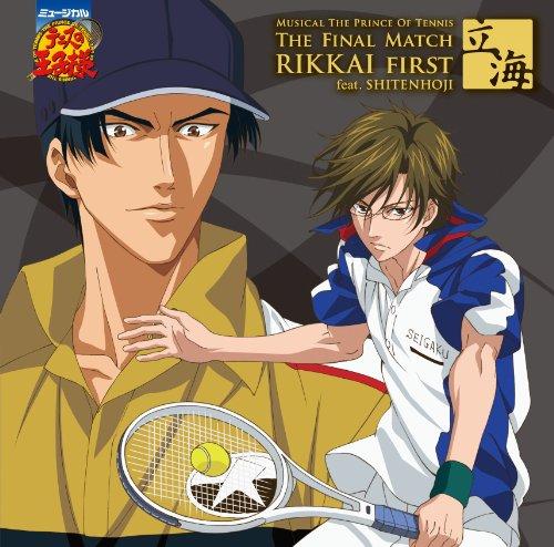 ミュージカル テニスの王子様 The Final Match 立海 First feat.四天宝寺 CD
