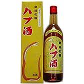 南都酒造場 ハブ酒(エキス入り) 720ml